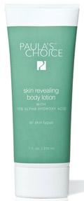 pc_skin_revealing_body_lotion
