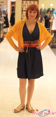 preobrazba_4_outfit_2